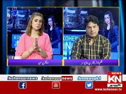 Kohenoor@9 With Dr Nabiha Ali Khan 26 July 2021 | Kohenoor News Pakistan