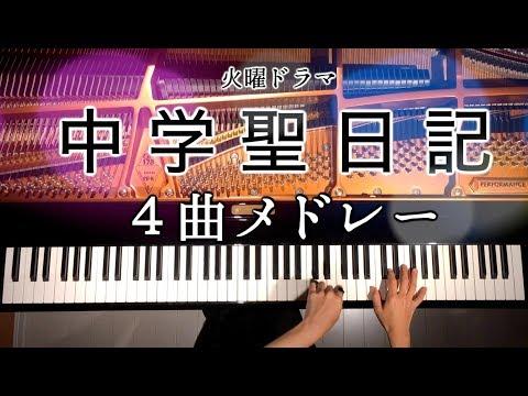 Download Mega Dimension Neptunia V-II OST 06: Drive Away