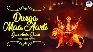 Durga Maa Aarti - Jai Ambe Gauri with Lyrics - जय   - YouTube