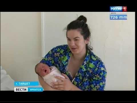 Выпуск «Вести-Иркутск» 12.04.2019 (20:44)