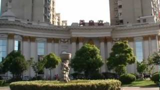 preview picture of video 'Shanghai City Center 1 of 6'