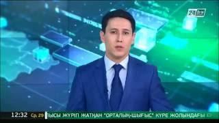 Президент Казахстана Назарбаев соболезнует Президенту Турции