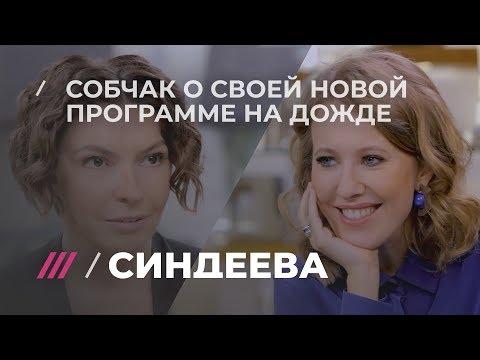 , title : 'Ксения Собчак: «Навальный отхлестал Золотова по щекам». Большое интервью'