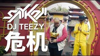SAYKOJI - CRISIS ft DJ TEEZY