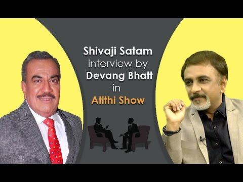Bollywood & Marathi Movie Actor Shivaji Satam CID Fame Interview by Devang Bhatt