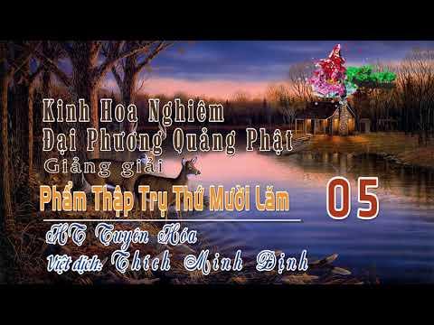 Phẩm Thập Trụ Thứ Mười Lăm 5/6