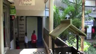 preview picture of video 'Mega Plaza Kisumu #1'