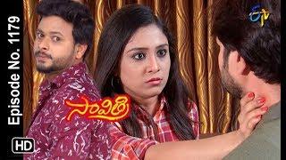 Savithri   12th January 2019     Full Episode No 1179   ETV Telugu