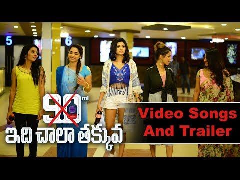 90ml-idhi-chala-takkuva-movie-songs-and-trailer
