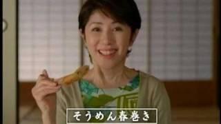 揖保乃糸そうめんCM