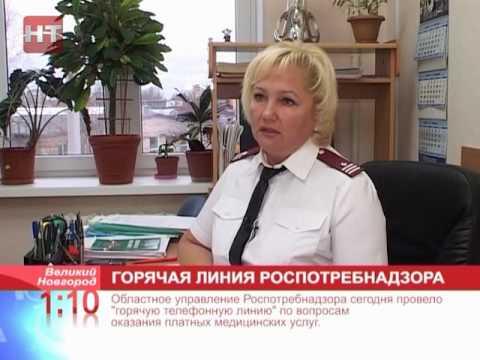 Горячая линия Роспотребнадзора.avi