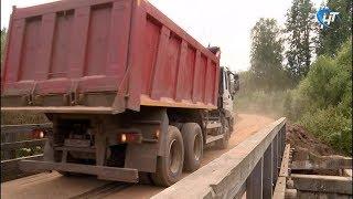 Аэромобильная группировка МЧС закончила работу по ликвидации последствий паводка в районах