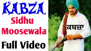 Kabza 2 Song (Full Video) Sidhu Moosewala | Latest Punjabi Song 2018 | Sukhjeet Baath Official