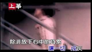 许美静 遗憾 高清MV