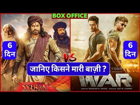 War Vs Sye Raa Narasimha Reddy, War 6th Day Box Office Collection, Hrithik Roshan, Tiger,Chiranjeevi