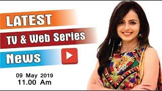 bepanah serial season 2 episode 1 - ฟรีวิดีโอออนไลน์ - ดูทีวีออนไลน์