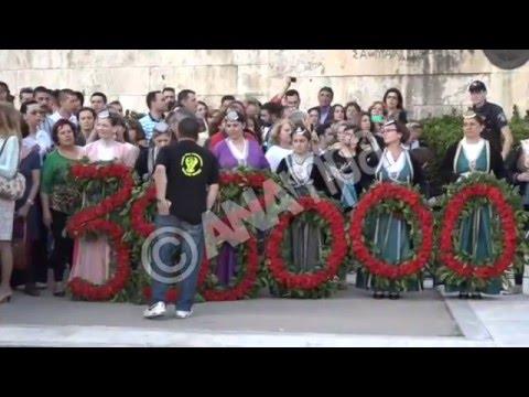Εκδήλωση για την ημέρα μνήμης της γενοκτονίας των Ελλήνων του Πόντου