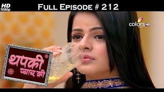 Thapki Pyar Ki - 25th January 2016 - थपकी प्यार की - Full Episode (HD)