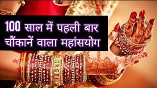 Karwa Chauth Vrat Puja 2021 Video In Hindi~Puja Muhurat Date and Upvaash Timing