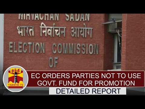 EC-order-parties-not-to-use-govt-fund-machinery-to-promote-their-poll-symbol--Report