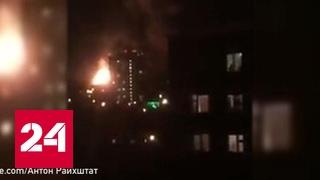 На Казанском пороховом заводе локализован пожар