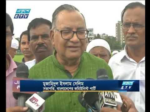 কেন্দ্রীয় শহীদ মিনারে মোজাফফর আহমদেকে শেষ শ্রদ্ধা | ETV News