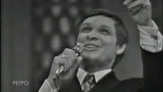 "Зима, Эдуард Хиль ""Зима"" Песня года - 1971"