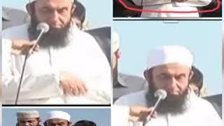 Maulana Tareeq Jameel Ne Phir Kyo Seene Per Hath Bandha? (Irfan Chaudary Deobandi Vs AFFU KHAN)
