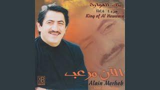 اغاني طرب MP3 Nadanal Arez (Aantaba Wa Mijana) (Live) تحميل MP3