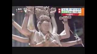 名古屋テレビUP!密着!お宝鑑定の現場第2弾絵画の買取や骨董品の買取は名古屋のギャラリー北岡技芳堂へ