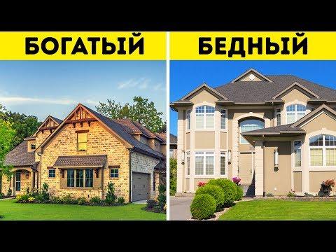 Кредитный брокер чем отличается от ипотечного брокера