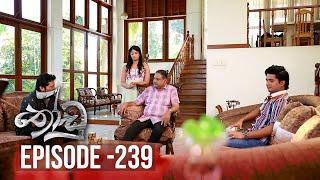 Thoodu   Episode 239 - (2020-01-16)   ITN