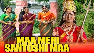 Maa Meri Santoshi Maa (Jai Santoshi Mata) Telugu Hindi