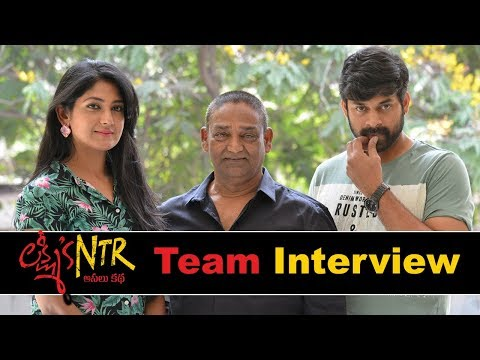 Lakshmi's NTR Movie Team Interview