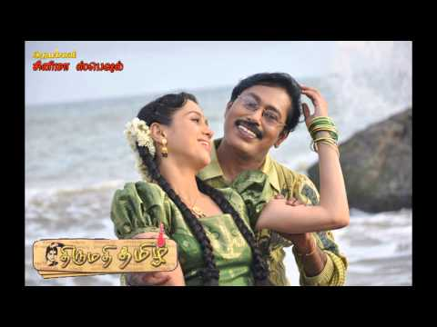 Tamil Tamil Full Song - Thirumathi Tamil