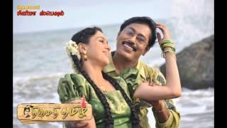 Tamil Tamil Full Song - Thirumathi Thamizh - Devayani, Rajakumaran