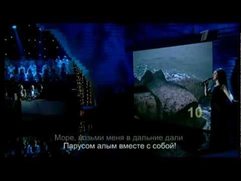 Муслим Магомаев и Тамара Гверцители - Синяя вечность