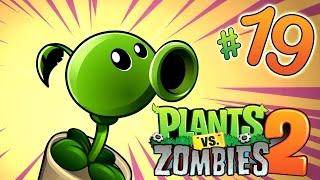 Растения против зомби 2 #19 Прохождение КВЕСТОВ