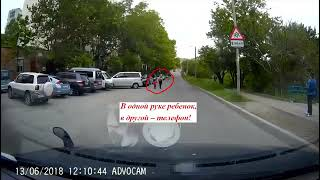 DEITA.RU Мать вывела из себя автоледи во Владивостоке