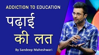 Addiction To Education (पढ़ाई की लत) By Sandeep Maheshwari - Download this Video in MP3, M4A, WEBM, MP4, 3GP