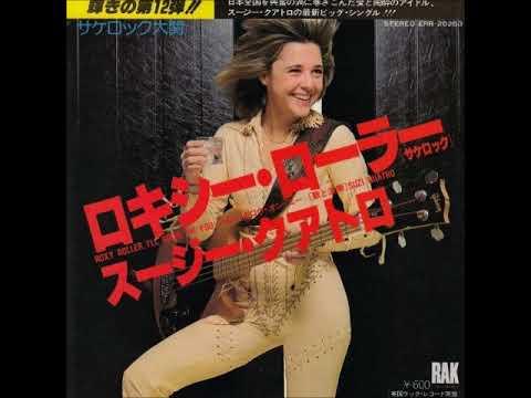 スージー・クアトロSuzi Quatro/ロキシー・ローラRoxy Roller (1977年)