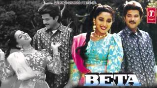 Koyal Si Teri Boli Full Song (Audio) | Beta | Anil Kapoor