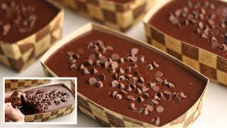 انسوا أي كيكة شوكولاتة تانية وجربوا الكيكة البرازيلية دي!