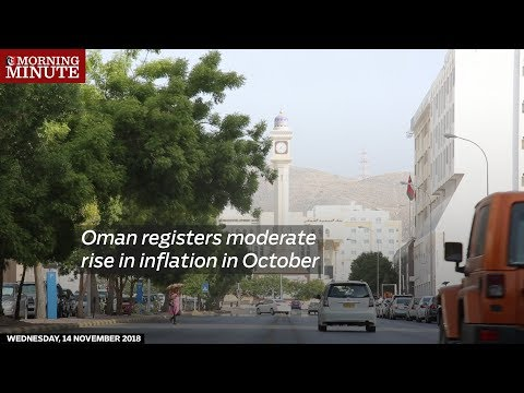Oman registers moderate rise in inflation in October