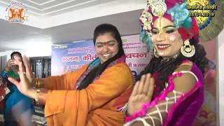Beautiful Radha Krishan Holi Jhanki - Sadhvi Samahita