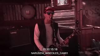 Video Narušení - Řiťolezec (LIVE - The 27 Music Bar, Prostějov)