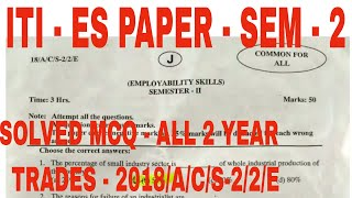 all NCVT and scvt trade model question paper 2018 employability