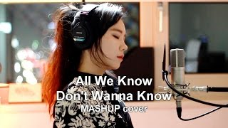 All We Know  Don't Wanna Know - The Chainsmokers  Maroon 5 ( MASHUP cover by J.Fla )