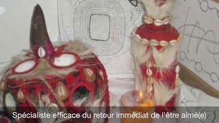 http://www.marabout-bafode.com/index.htm 23475442 ou 0950892709 voyant- Marabout sérieux-