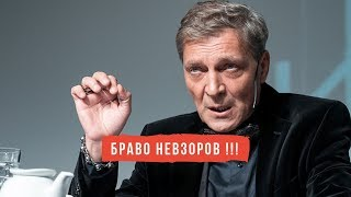 """""""Спочатку забирайтеся з України, а потім п*здіть!"""" - У Невзорова """"бомбануло"""""""